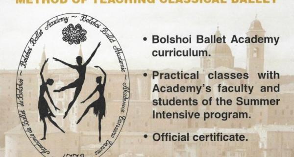 The Bolshoi Ballet a Urbino